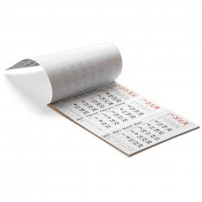 3-Monats-Kalender 2021